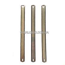 Ножовочное полотно двухстороннее широкое металл-металл