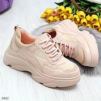 Модные высокие светло розовые женские кроссовки на платформе