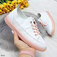 Белые розовые женские кеды спортивные мокасины на шнуровке