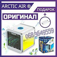 Мобильный кондиционер портативный 4в1 очиститель воздуха увлажнитель