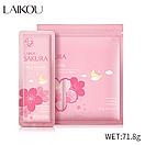 Ночная маска Laikou Sakura Sleeping с японской вишней 3 g, фото 3