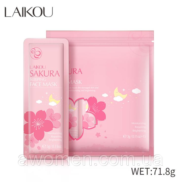 Набір масок Laikou Sakura Sleeping з японською вишнею 3 g (15 штук упаковка)