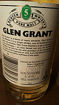 Виски 1988 года Glen Grant Шотландия  винтаж, фото 2