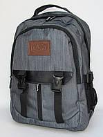 Рюкзак Ledfas - grey, фото 1