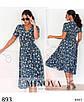 Платье на запах софт 46-48,50-52,54-56,58-60,62-64, фото 6