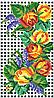 Жовта квіткова галузка Схема повної вишивки бісером