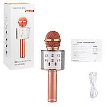 Бездротовий мікрофон-караоке, золотий (WS-858)