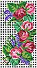Квіткова галузка Схема повної вишивки бісером