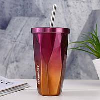 Термостакан хамелеон Starbucks 470мл 3D Градиент тамблер с трубочкой