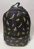 Женский рюкзак Бананчик, фото 1