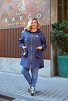 Кардиган осений с капюшоном и двумя наружными карманами   джинс  котон   в больших  размерах Синий, 52/54