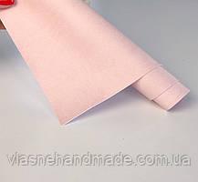 Шкірзамінник палітурний - матовий - ніжно-рожевий VH236 - виробник Італія - 25х35 см