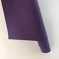 Шкірзамінник палітурний - матовий (ефект резини) - фіолетовий VH240 - 25х35 см