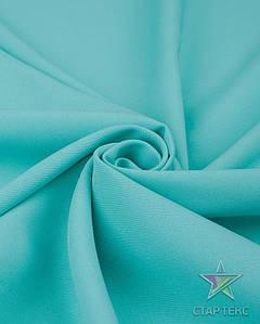 Ткань Габардин однотонный бирюза