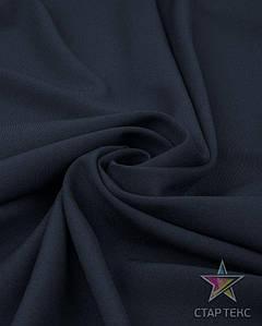 Ткань Габардин однотонный темно-синий
