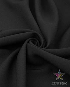Ткань Габардин однотонный черный