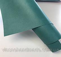 Шкірзамінник палітурний - під натуральну шкіру - бірюзовий VH241 - виробник Італія - 25х35 см