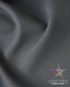 Ткань Габардин однотонный темно-серый