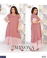 Свободное платье в полоску с воланом по низу с сеткой Размер: 54, 56, 58, 60, 62, 64 Арт: 449