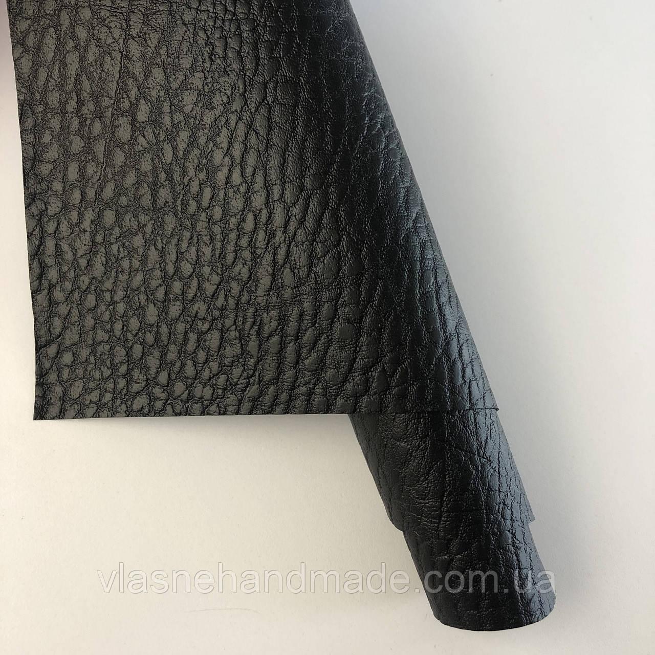 Шкірзамінник палітурний з фактурою - чорний VH243 - виробник Італія - 25х35 см