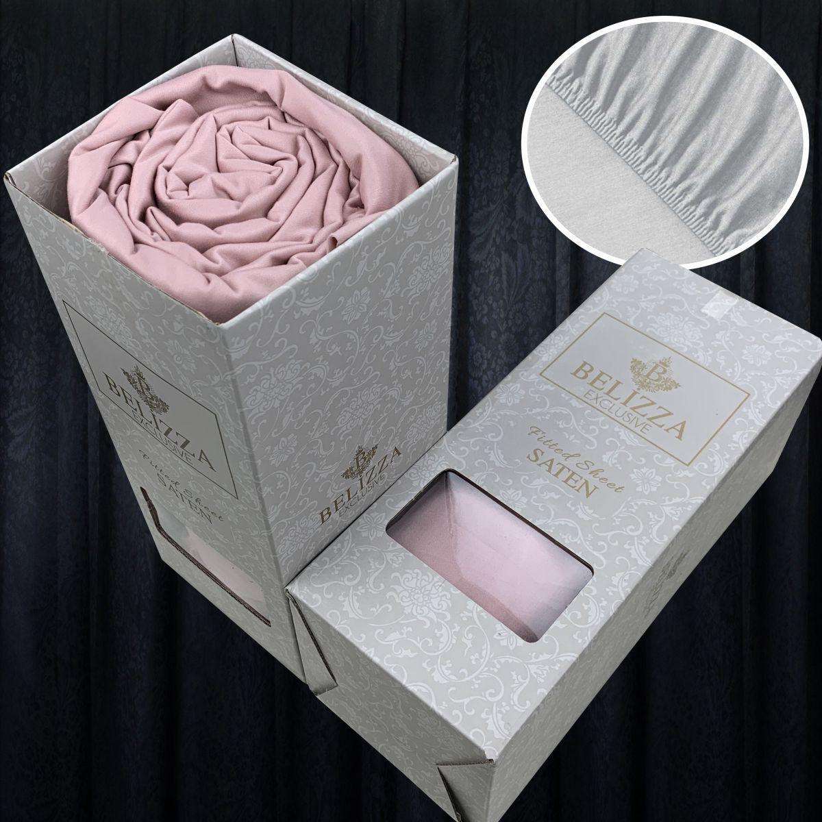 Сатиновая простынь на резинке 180х200см и 2 наволочки BELIZZA Турция розовая