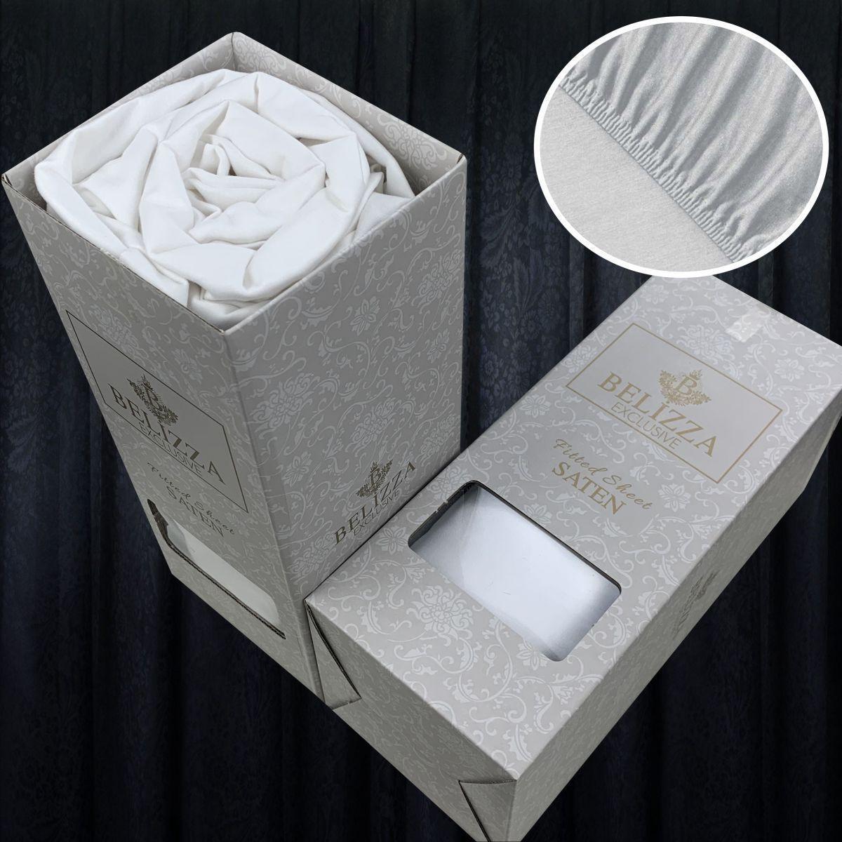 Сатиновая простынь на резинке 180х200см и 2 наволочки BELIZZA Турция белая
