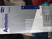 Перчатки виниловые  (100шт) S (1 пач)заходи на сайт Уманьпак