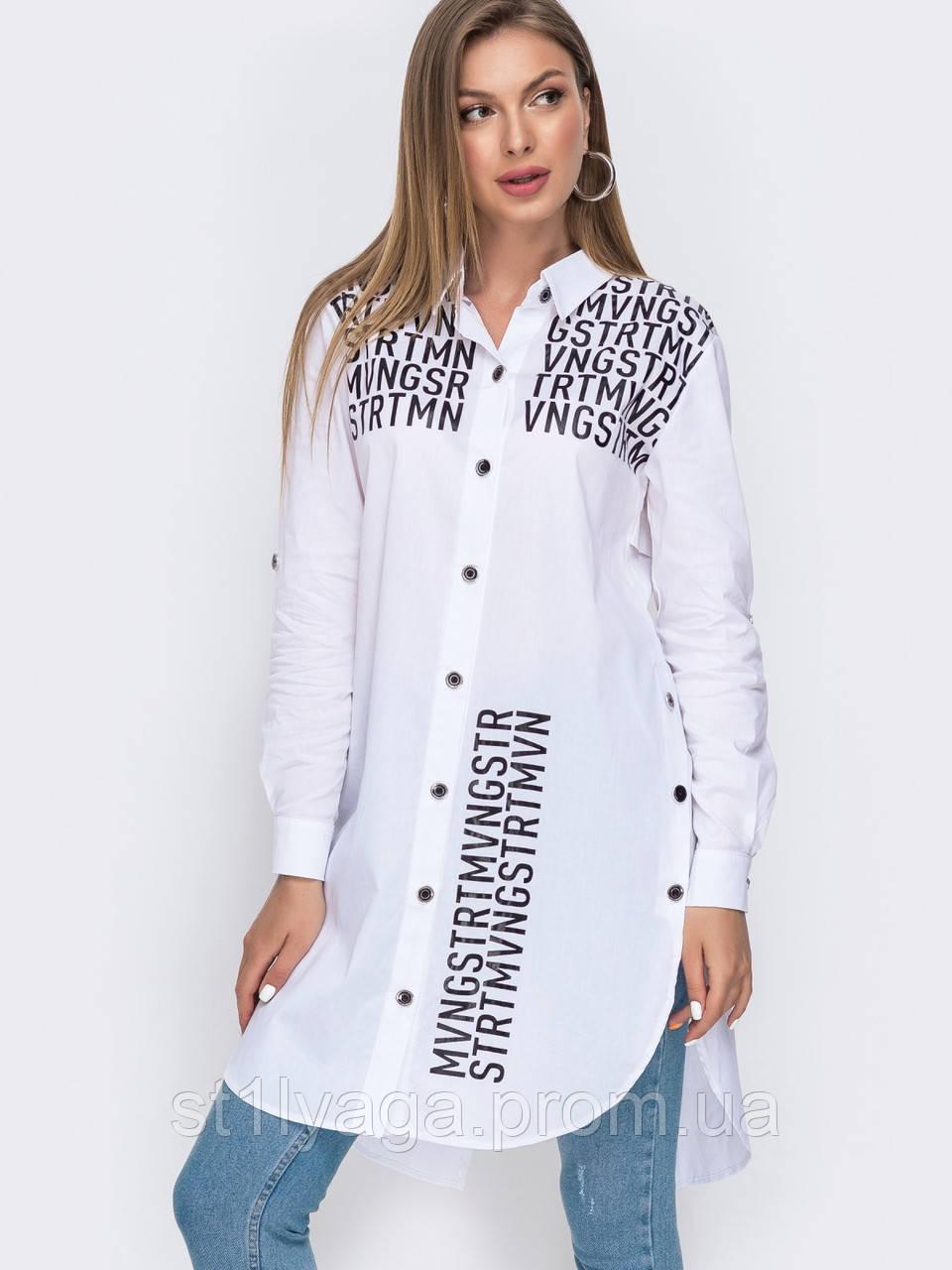 Удлиненная белая рубашка с принтом надписи