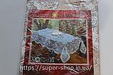 Скатерть для обеденного стола винил прямоугольная 120*75 новогодняя коричневая, фото 2