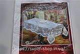 Скатерть для обеденного стола винил прямоугольная 120*75 новогодняя коричневая, фото 3