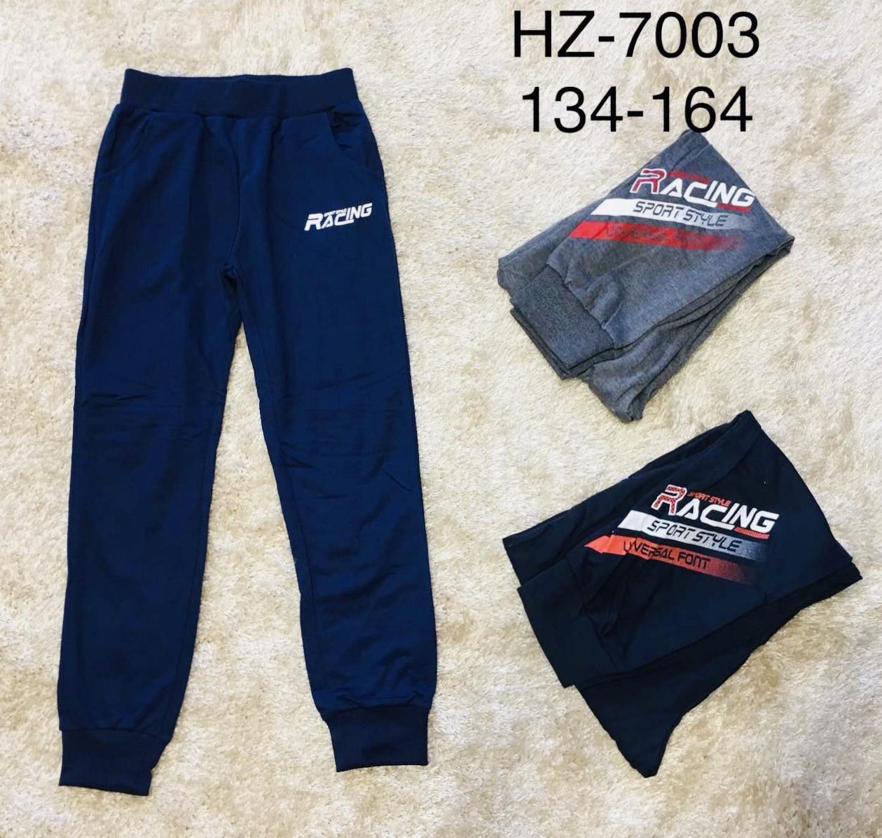 Спортивні штани для хлопчика, Active Sport, арт. 7003