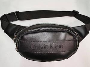 Новый стиль сумка на пояс CK искусств кожа Унисекс женский и мужские пояс Бананка только оптом