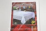 Скатерть виниловая прямоугольная 225x150 водоотталкивающая для банкета праздника ажурная, фото 2