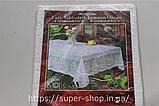 Скатерть виниловая прямоугольная 225x150 водоотталкивающая для банкета праздника ажурная, фото 8