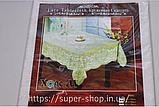 Скатерть виниловая прямоугольная 225x150 водоотталкивающая для банкета праздника ажурная, фото 3