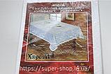 Скатерть виниловая прямоугольная 225x150 водоотталкивающая для банкета праздника ажурная, фото 9