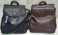 Рюкзак Johnny разные цвета, фото 1