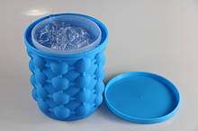 Форма для льда Ice Cube Maker Genie двухкамерная