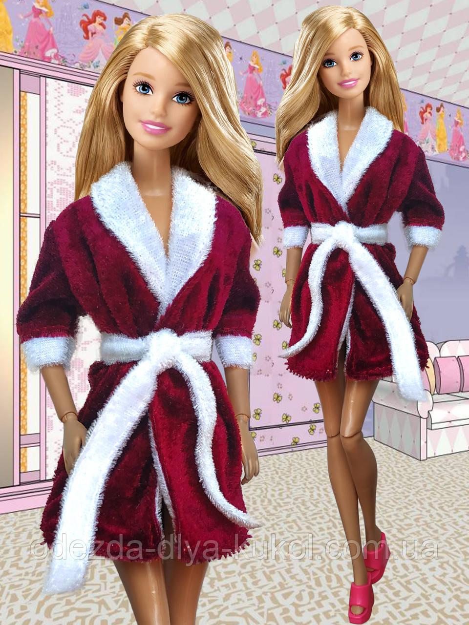Одежда для кукол Барби (халат)