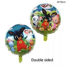 Фольгированный двухсторонний шар зайчик Bing Банни45 см.