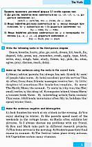 Англійська мова. Граматичний практикум. Рівень ІІІ (високий). О.М.Павліченко. Ранок, фото 3