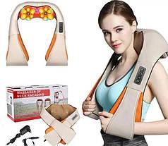 Универсальный электрический массажер для шеи Electric Massager 220+12 WT