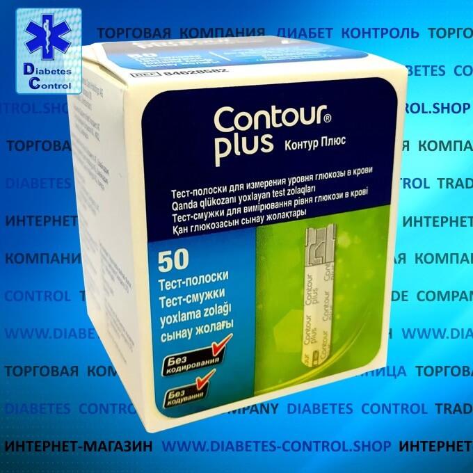Тест-полоски для глюкометра Contour Plus / Контур Плюс, 50 шт.