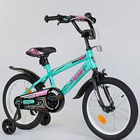 """Велосипед Corso EX 16"""""""
