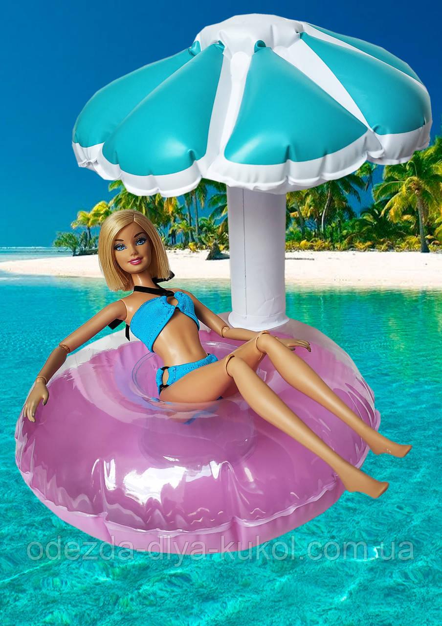 Круг для купания (аксессуары для кукол)