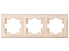 Рамка 3-я горизонтальная Luxel PRIMERA (3323) кремовая