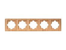Рамка 5-я горизонтальная Luxel PRIMERA (3825) сосна