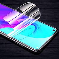 Защитная пленка гидрогелевая Sunshine Samsung A70.