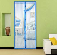 Противомоскитные магнитные шторы на магнитах 90210 Magic Mesh голубые 181756