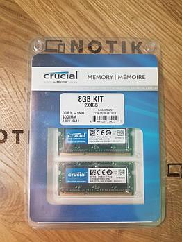 Оперативная память для ноутбука Crucial 8GB Kit (2 x 4GB) DDR3L-1600 SODIMM (CT2KIT51264BF160B)